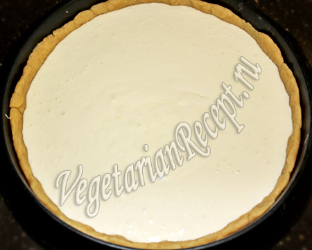 пирог ананда рецепт