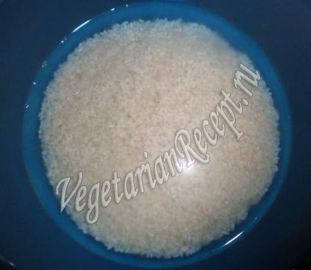 замоченный рис для плова с айвой