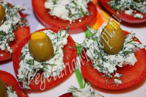 закуска помидоры с творогом и оливками