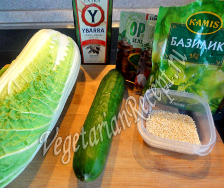 пекинская капуста, огурец, специи, масло для салата