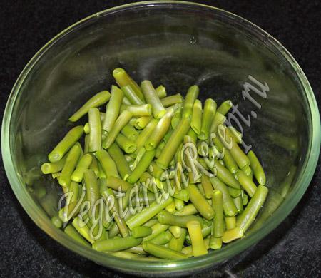 стручковая фасоль для салата