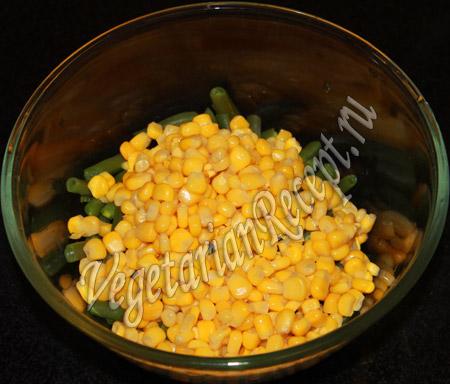 кукуруза со стручковой фасолью