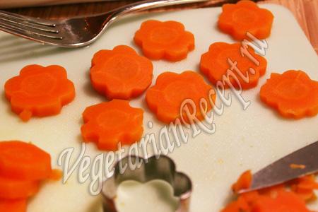 вырезаем морковь для вегетарианского заливного