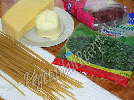 продукты для макарон с фасолью и шпинатом