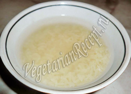 рис промываем