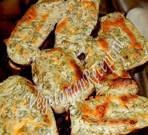 баклажаны запеченные с сыром в духовке