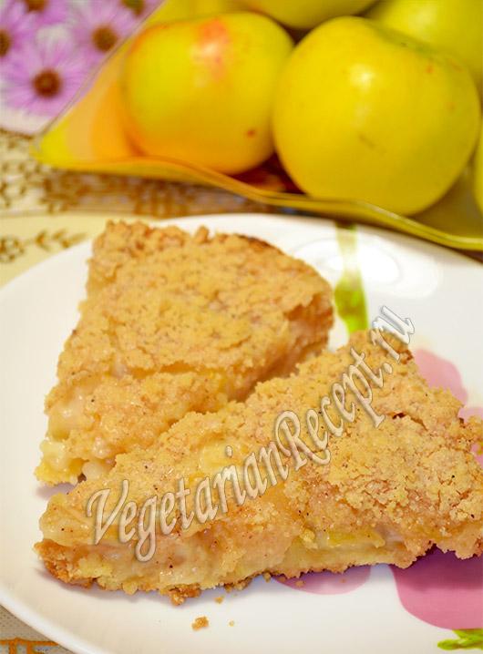 Пирог с яблоками самый вкусный рецепт