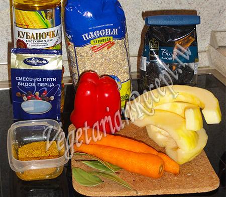 дикий рис, овощи, перловка, масло, специи