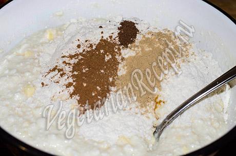 печенье елочка - рецепт теста