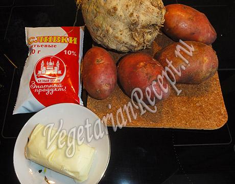 сельдерей и продукты для пюре