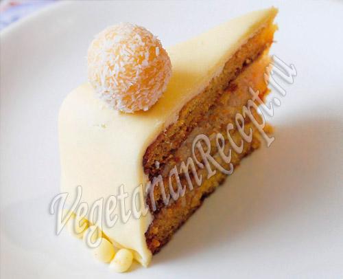 кусочек торта с шариком