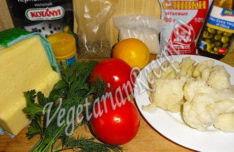 овощи и другие продукты для заливного