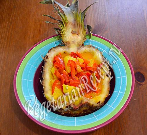 Блюдо - ананас с перцем