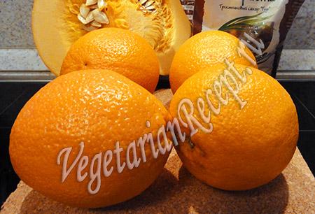 апельсины, тыква и сахар