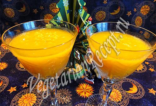 Десерт из тыквы с апельсином. Фото