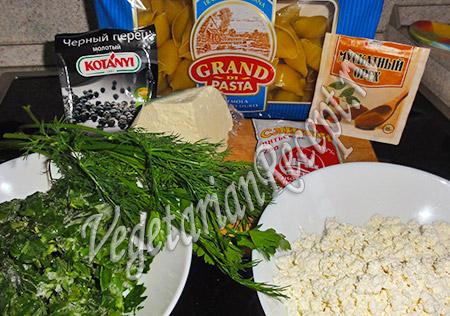продукты для приготовления фаршированных макарон