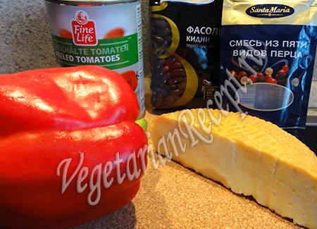 фасоль, сыр и другие продукты