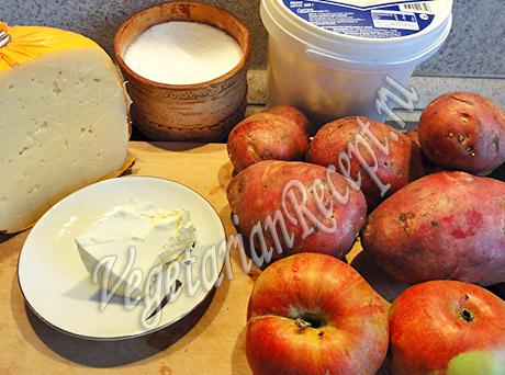 ингредиенты - картофель, сыр, яблоки, сметана