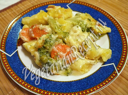 запеченные овощи с сырным соусом