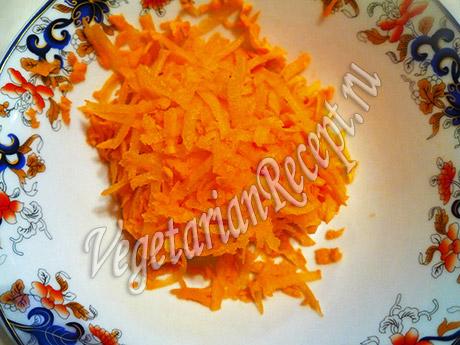 морковь натертая