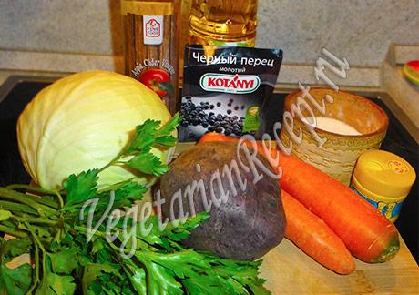 сырые овощи и продукты для салата