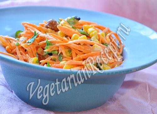 салат из оранжевой моркови