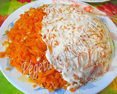 слой из морковки вегетарианской шубы