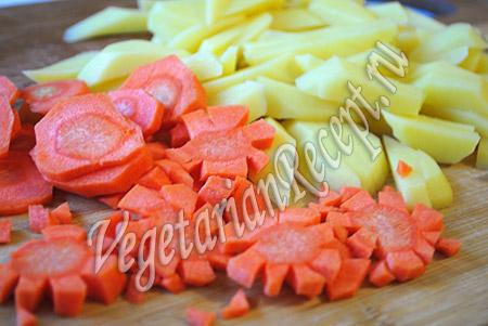 овощи нарезанные