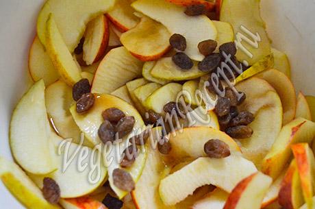 яблоки с изюмом