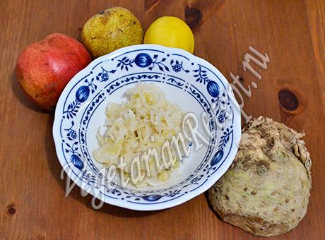 квашеная капуста, фрукты и сельдерей