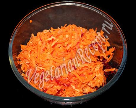 сырая морковь