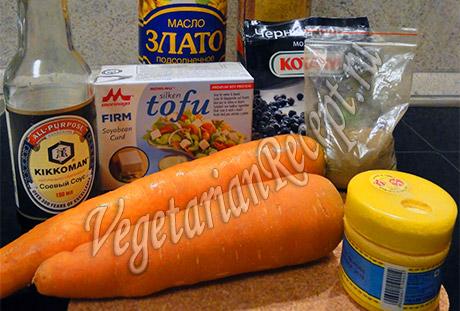 тофу и другие продукты