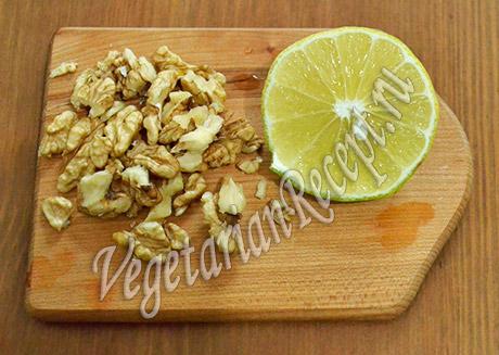 лимон и орехи