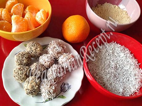 вкусные конфеты для сыроедов