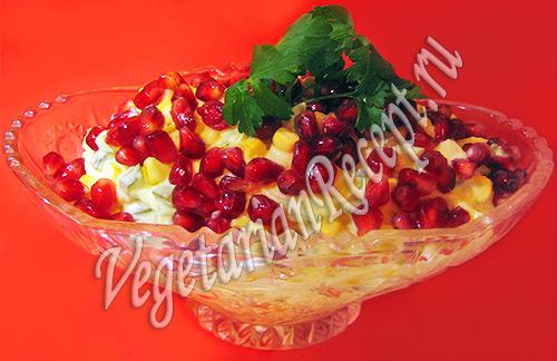 салат с кукурузой вегетарианский