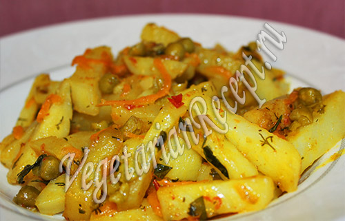 картофель с зеленым горошком