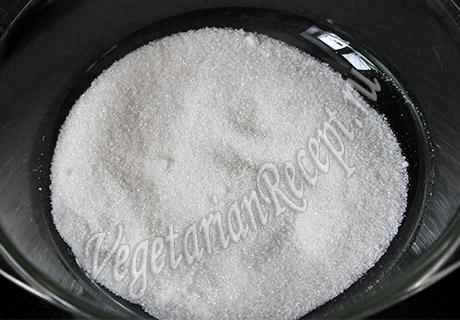 насыпаем сахар