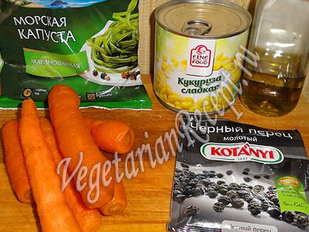 продукты - морская капуста, кукуруза, морковь, перец и масло