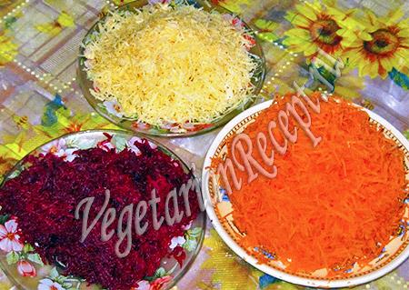 свекла, морковь и сыр