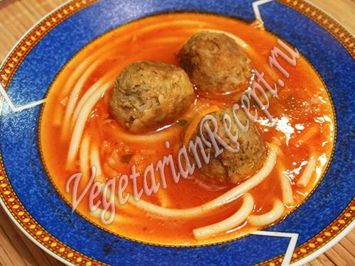 суп вегетарианский с фрикадельками