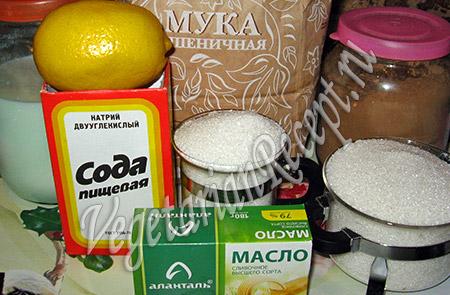 молоко, кэроб, мука, масло и другие продукты