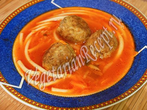 вегетарианский суп с фрикадельками