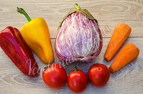 баклажан и овощи для рагу