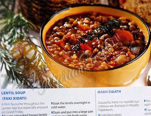 Кипрский суп с чечевицей