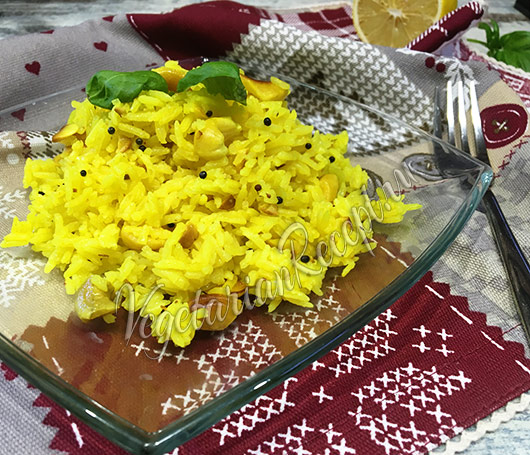 ароматный рис с кешью