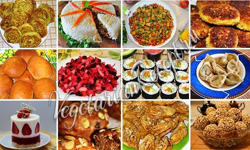 Постные блюда на Новый год - рецепты на постный стол