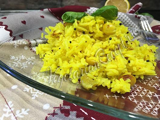 рис с кешью