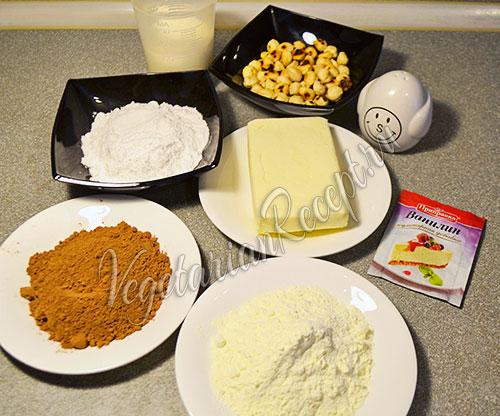 продукты для пирога из слоеного теста