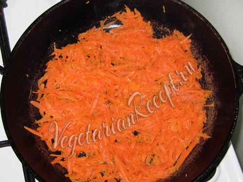 пассеруем морковку