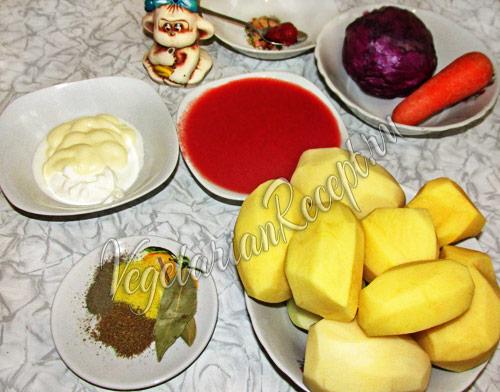 картошка, капуста, томатный сок и другие продукты